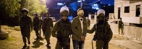 قوات الاحتلال تعتقل 9 شبان من عدة محافظات بالضفة الغربية