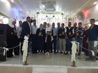 تكريم الطلبة الأوائل في الشهادة الثانوية والتعليم الأساسي بمخيم خان الشيح