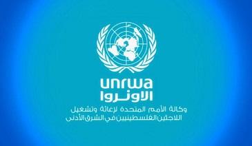 توزيع المساعدات المالية  لفلسطينيي سوريا الدورة الثانية لعام 2018