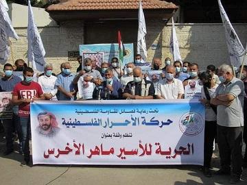 أبو ظريفة يحمل الاحتلال المسؤولية الكاملة عن حياة الأسير الأخرس