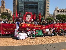 في الذكرى ال70 للنكبة اعتصام أمام الاسكوا في بيروت دعما لشعب فلسطين وضد مؤامرة تهويد القدس