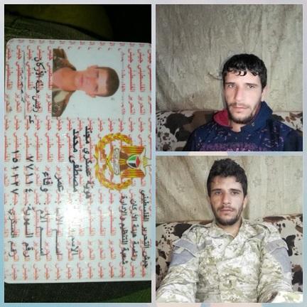 استشهاد أحد عناصر جيش التحرير الفلسطيني  في ريف دمشق