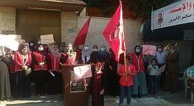 وقفة جماهيرية لـ«العمل النسائي» دعماً للأسير الأخرس ورفضاً للاعتقال الإداري
