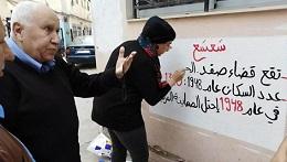 لإنعاش حلم العودة.. ذاكرة فلسطين على جدران مخيم بلبنان