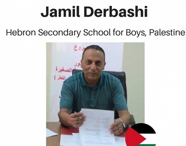مُعلّم فلسطيني من مخيّم الفوّار يحصل على جائزة عالميّة