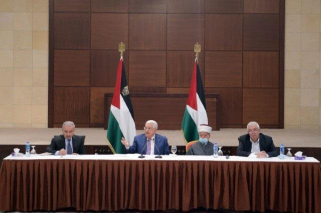 الاتحاد الفلسطيني في أميركا اللاتينية