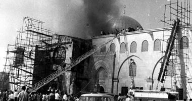 51 عاما على ذكرى حرق إسرائيل للمسجد الأقصى.. وما زال الجرح لم يلتئم