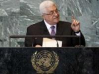 الديمقراطية : طالبنا ان يتضمن خطاب الرئيس اعلانا بوقف كافة الاتفاقيات الموقعة مع اسرائيل