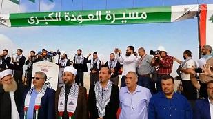 لاجئو لبنان يتظاهرون قرب الحدود مع فلسطين تضامنا مع غزة