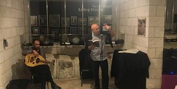أمسية لوسيم الكردي وإبراهيم نجم في متحف بيت لحم