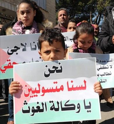مطالب بالإفراج الفوري عن المعونة المالية لفلسطينيي سوريا في لبنان