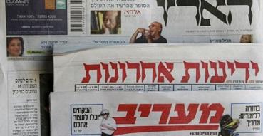 عناوين المواقع الإخبارية العبرية الخميس