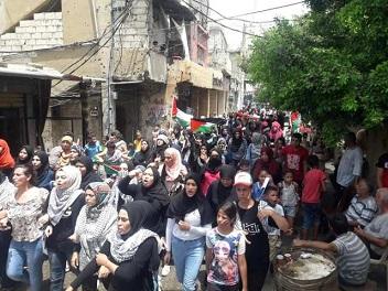 اعتصام لـ «الديمقراطية» في مخيم شاتيلا في اليوم العالمي للتضامن مع الشعب الفلسطيني