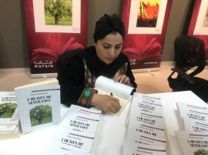 حضور فلسطيني في مهرجان كتارا الخامس للرواية العربية