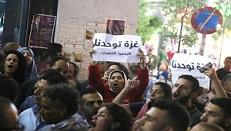 مخاوف وتساؤلات حول إقامة تظاهرتين متعارضتين أمام السفارة الفلسطينية في بيروت