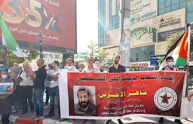 بدعوة من «أشد».. فعاليات نضالية داعمة للأسير ماهر الأخرس في رام الله والخليل