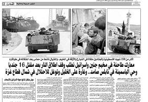 الذكرى الـ 17 لمعركة مخيم جنين.. ذكريات الوحدة والمقاومة