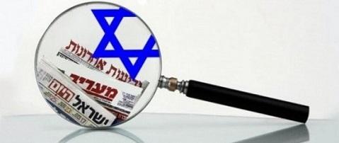 أبرز عناوين الصحف الإسرائيلية 2019-9-10