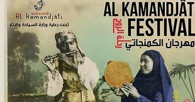 إسرائيل ترفض دخول فرقة موسيقية تونسية للمشاركة في مهرجان