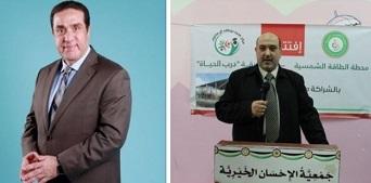فلسطينيان يحصدان جائزتين في حفلٍ للعمل التطوعي بالبحرين