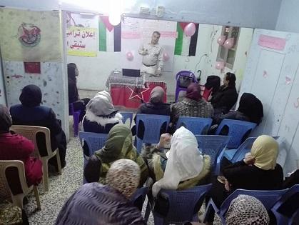 المنظمة النسائية الديمقراطية (ندى) تقيم ندوة صحية تحت عنوان الكشف المبكر لسرطان الثدي