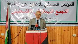 التجمع الديمقراطي ينهى تشكيل اللجان الخاصة بإدارة العمل في محافظات غزة