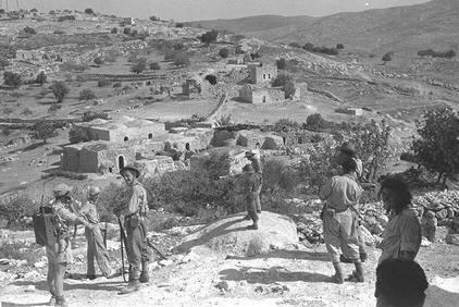 قرية بيت نتيف غربي القدس