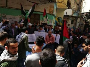مسيرات ووقفات دعم لمسيرة العودة في المخيمات الفلسطينية ببيروت