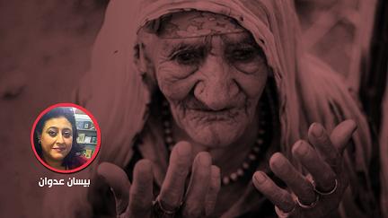 سيسولوجيا اللجوء الفلسطيني في مصر من النكبة حتى الربيع العربي