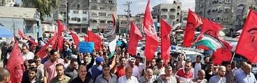 خلال وقفة لها شمال غزة.. الديمقراطية تطالب بتجديد تفويض
