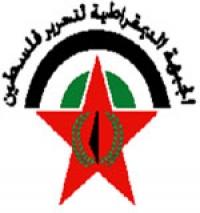 الديمقراطية تدعو المجلس المركزي لفك الإرتباط بأوسلو وتبني إستراتيجية جديدة أساسها الإنتفاضة