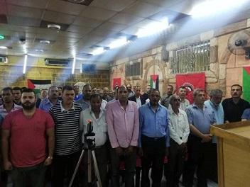 مهرجان تضامني مع كوبا وفنزويلا لمواجهة الحصار الأميركي
