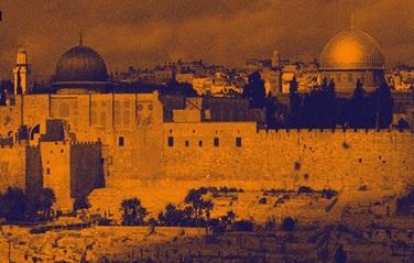 عين على الأقصى.. التقرير السنوي لمؤسسة القدس الدولية الـ12