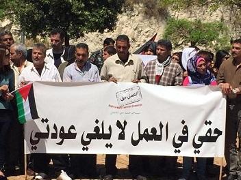 حقوق اللاجئين الفلسطينيين في لبنان في العمل