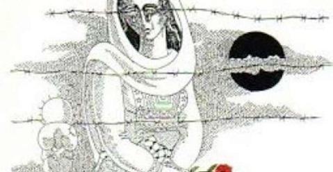 المرأة المبتورة الأعضاء