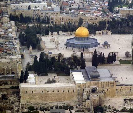 اعتماد القدس عاصمة دائمة