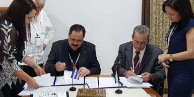 فلسطين تشارك بمؤتمرٍ تعليميّ في كوبا.. واتفاقٌ لتعاونٍ تعليميّ بين البلدين