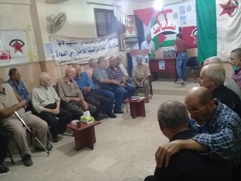 حلب / مخيم النيرب مجلس عزاء للرفيق الشهيد خالد حبيب