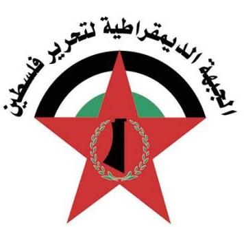 الديمقراطية: الهجوم الارهابي على الجيش المصري محاولة للنيل من دور مصر الاقليمي